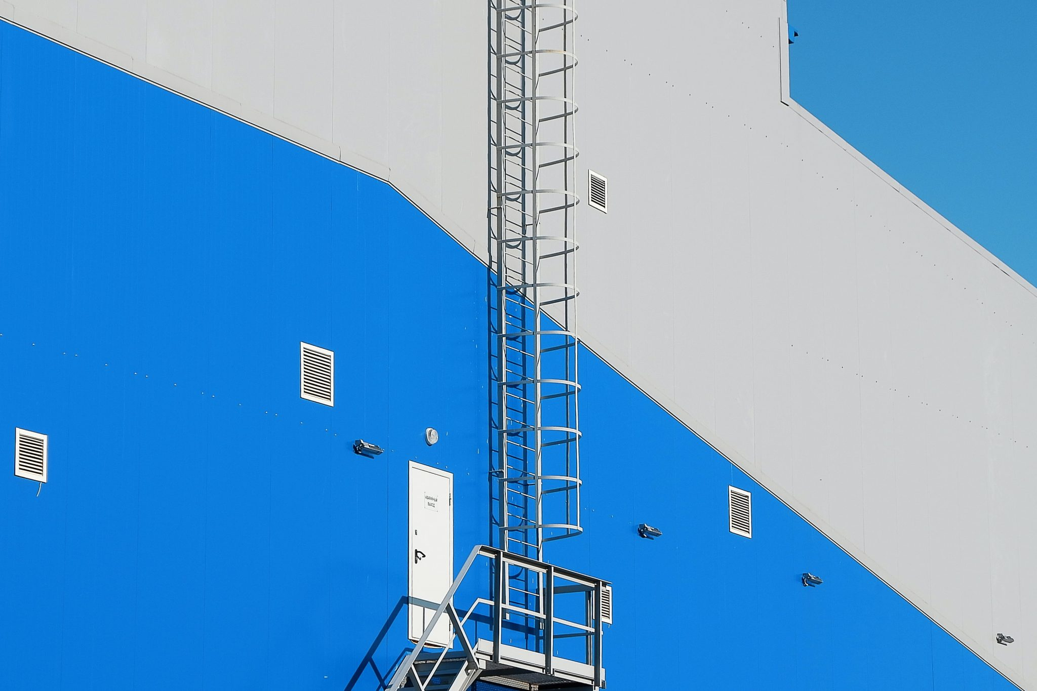 ladder on blue building, alcohol use and your career